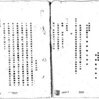 EHRI-DR-19400617_01.jpg